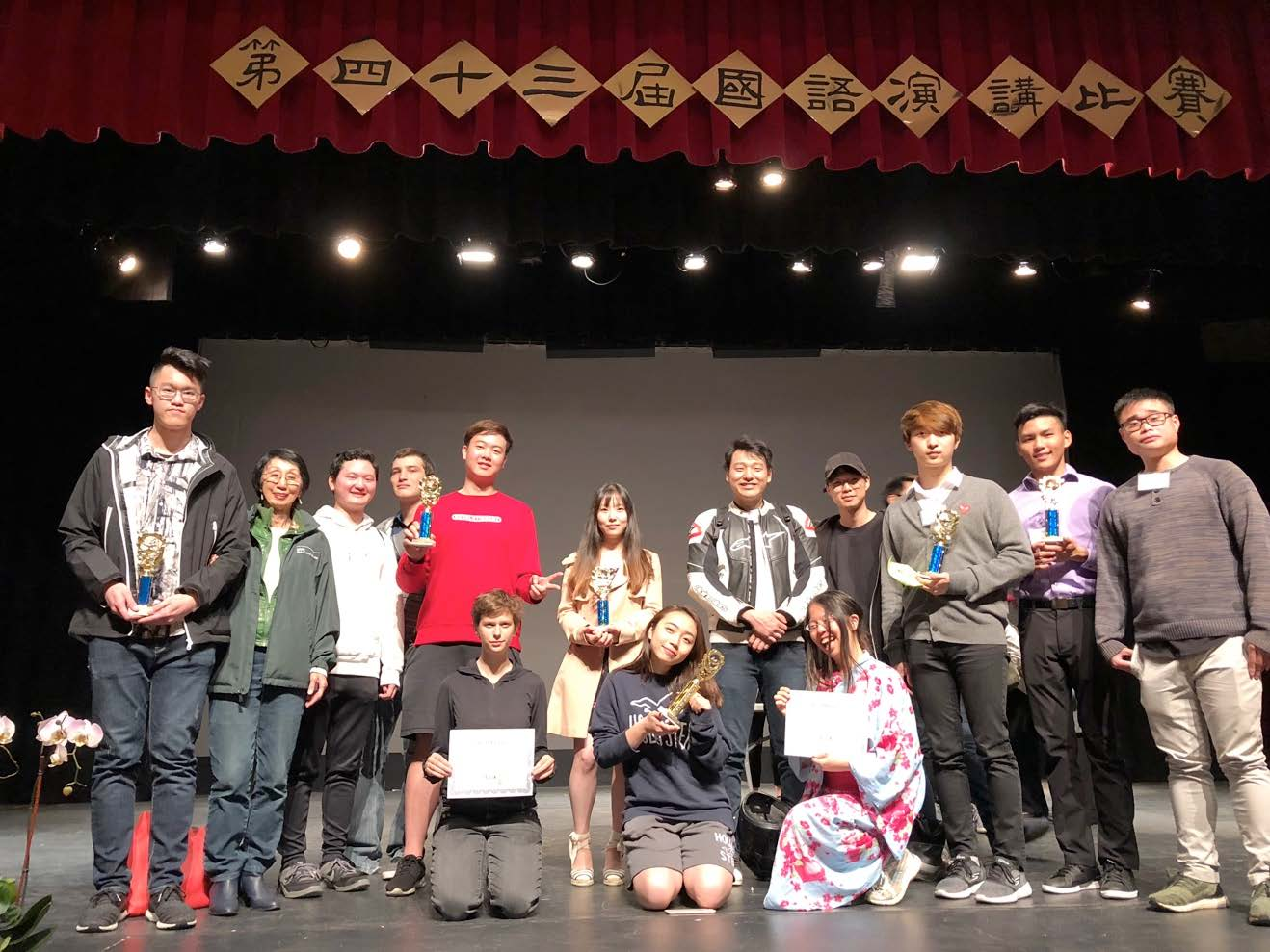 Chinese Speech competition students with awards